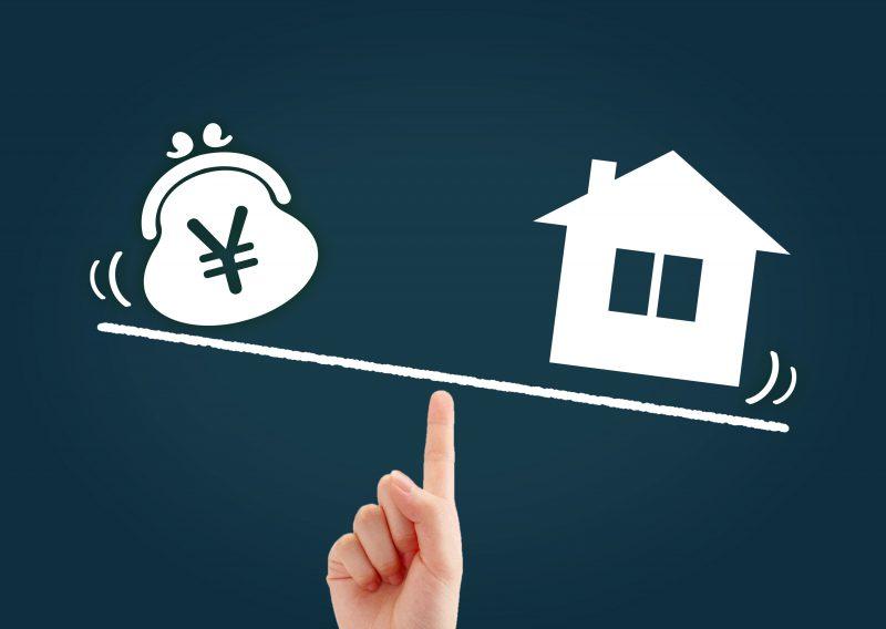 自分に合ったローンを探そう!住宅ローンの基礎知識②変動金利と固定金利